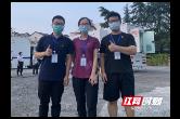 """特写   微光的力量——湖南省妇幼保健院""""紧急医学救援队""""驰援张家界"""