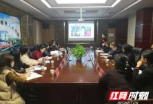 """湖南省卫生健康委赴张家界市开展""""安宁疗护标准病房""""创建调研工作"""