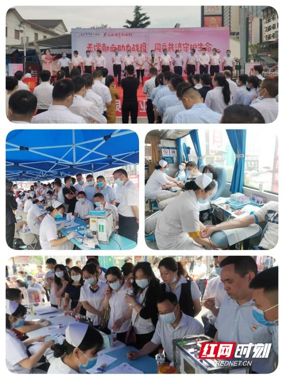 汇聚力量共抗疫情,张家界市银行业主题献血活动正式启动