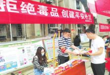 岳阳市岳阳楼区:创新管理机制 标本兼治斩毒瘤