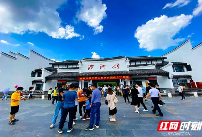 文旅大势情丨件件瞩目!2020湖南文旅值得回忆的10件大事