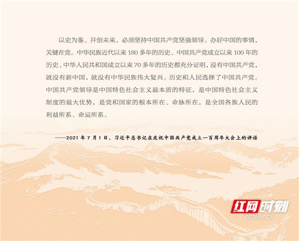 重磅丨图书《本质:中国共产党与中国》7月1日出版发行-出版人杂志官网