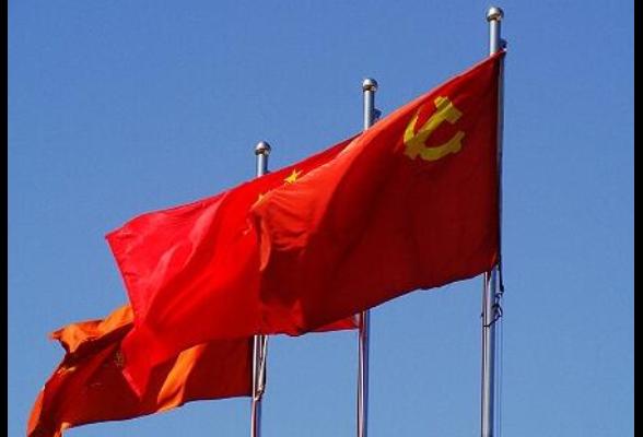 直播回顾丨庆祝中国共产党成立100周年大会