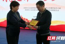 """湘潭:孙卫平荣获全国""""敬老爱老助老模范""""称号"""