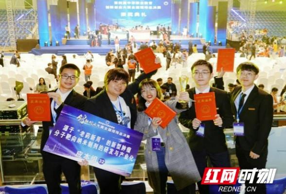 """长沙医学院团队荣获""""黄炎培""""杯第四届全国创新创业大赛国家级银奖"""