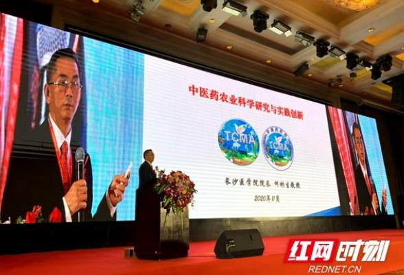长沙医学院校长何彬生受邀第四届中医药、民族医药健康科普大会
