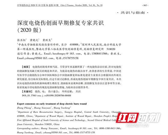 1607322280(1)_看图王.wm.jpg