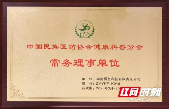 1585711494(1)_看图王.wm.jpg