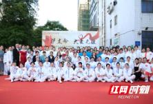 湖南省中医院举行护士节表彰大会暨传统保健操风采大赛