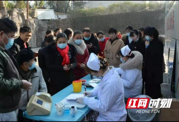 张家界旅游集团股份有限公司:助力抗疫应急献血,热血共筑生命线