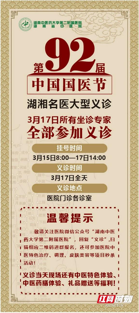 1615791353(1)_看图王.wm.jpg