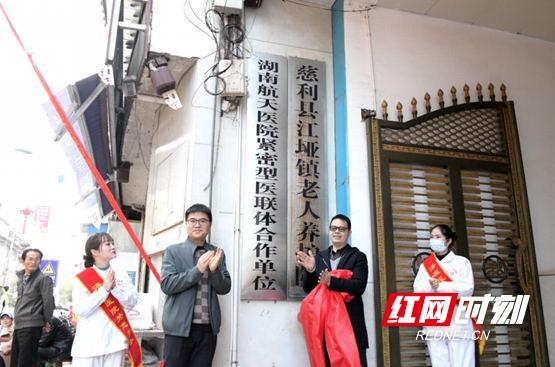 1615877581(1)_看图王.wm.jpg