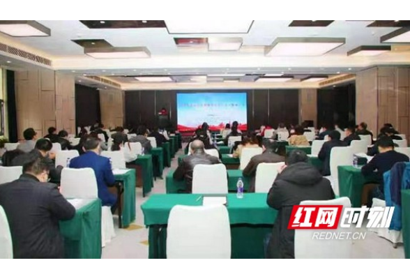 2021年度湖南省肺癌筛查项目启动 湖南7个地市居民将获益