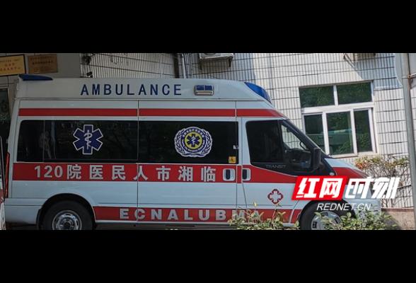 临湘市人民医院常态化疫情防控纪实