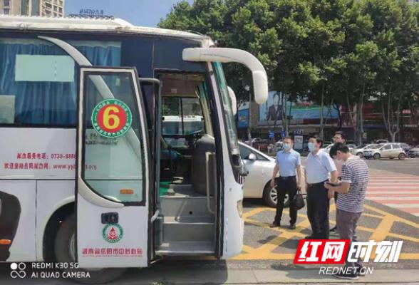 岳阳市中心血站紧急全面开展疫情防控联合督查工作