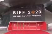 低调!大大缩水 韩国釜山国际电影节开幕