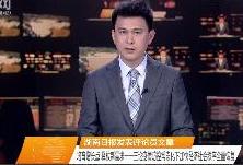 湖南日报发表评论员文章 培育增长点 释放新需求——三论疫情防控常态化下加快经济社会秩序全面恢复