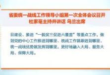 2020年04月22日湖南新闻联播