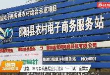 """湖南:年内实现基层公共服务""""一门式""""全覆盖"""