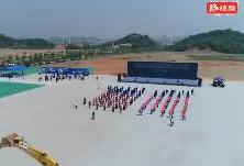衡永高速公路开工 许达哲出席开工仪式并宣布项目开工