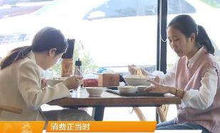 2020年04月09日湖南新闻联播