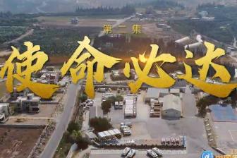 """在愈演愈烈的埃博拉疫情威胁下,中国维和工兵分队打通""""生命通道""""。"""