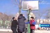 广东广州:打篮球致受伤 可以索赔吗?
