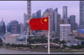 外媒眼中的中国共产党