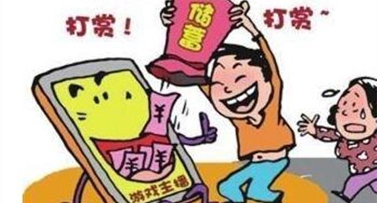 保护未成年上网安全 天津:一未成年人沉迷网络直播 70天打赏158万