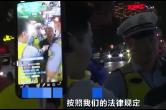 福建南平:直播查酒驾 30.1万人围观