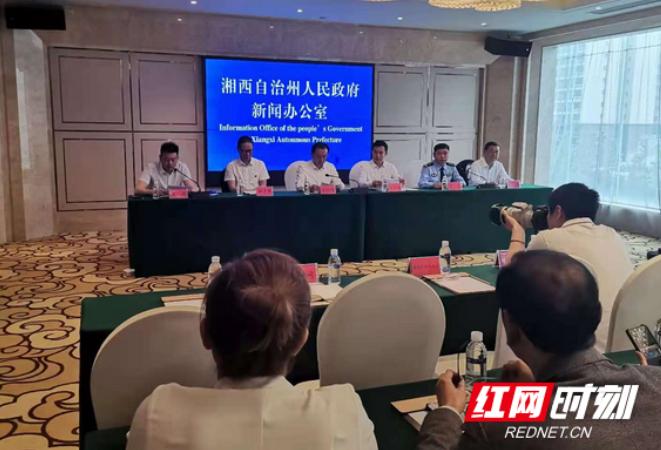 湘西州举行新闻发布会解读2021高考综合改革等热点