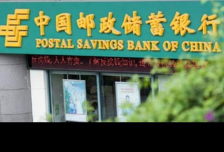 邮储银行泸溪县支行:多措并举支持企业发展