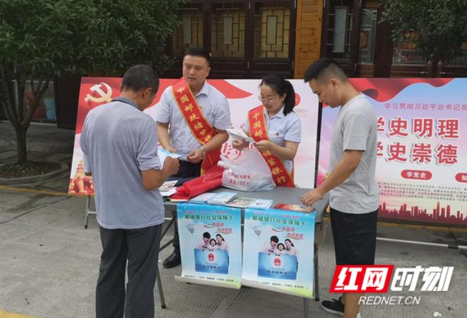 邮储银行湘西州分行保靖县支行:将社保卡办理服务送上门