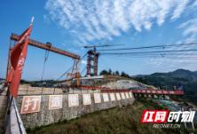 组图丨张吉怀高铁建设如火如荼 永顺段全线复工