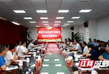 湖南农业大学与花垣县开展校地合作