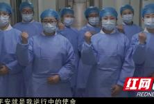 民盟湘西州委录制抗疫歌曲向党的99岁生日献礼