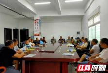 """凤凰县农机事务中心举办农机管理""""两个市场""""培训"""
