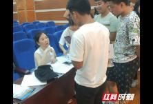 """国网泸溪供电公司:""""教育+就业""""精准扶贫在行动"""