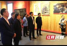 湖南文理学院党委班子赴十八洞村学习脱贫攻坚