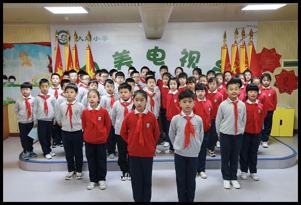 """长沙这所小学""""开学第一课""""有心了"""
