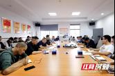常德市城投集团江南城发公司召开第三季度员工大会暨安全生产学习会议