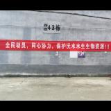"""桃源县漳江街道:""""四聚焦""""推进禁捕退捕 告别""""水上漂"""""""