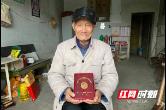 鼎城区郭家铺街道:走访慰问高龄老人 展现生命意义