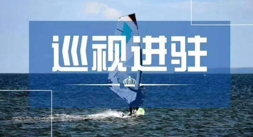 十一届湖南省委第十轮巡视全部进驻,联系方式公布