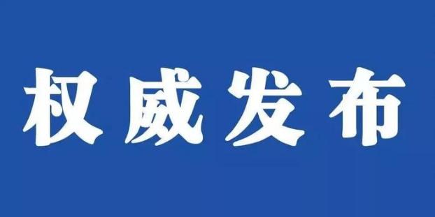 夫妻性生活影片,免费在线观看的黄片,香港经典三级市人民代表大会常务委员会决定任免、任免名单