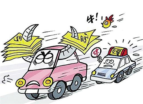 """嘉禾:道路违法""""两王""""相继被查处"""
