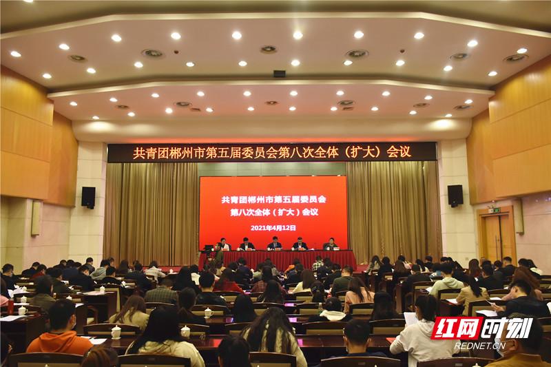 共青团夫妻性生活影片,免费在线观看的黄片,香港经典三级市委召开第五届委员会第八次全体(扩大)会议