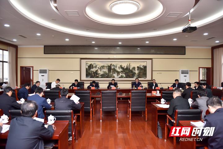 张家界市委常委会召开会议 传达学习贯彻习近平总书记重要讲话精神