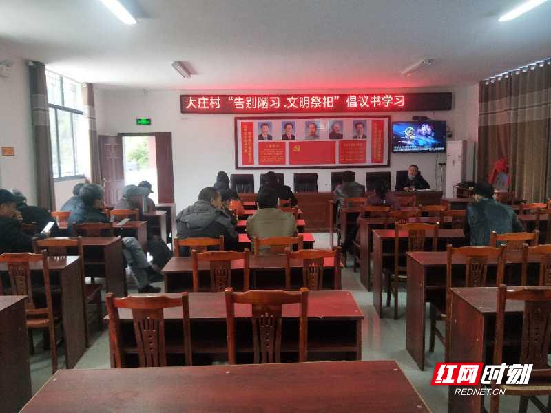 慈利县零溪镇:专题学习提高意识 文明祭祀共同行动