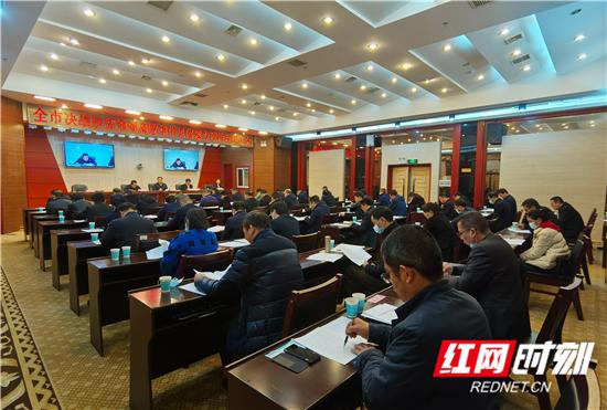 张家界市决战扶贫领域腐败和作风问题专项治理推进会议召开
